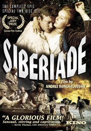 Sibiriada movie in Mikhail Kononov filmography.