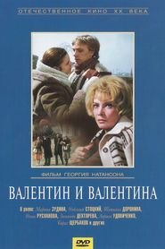 Valentin i Valentina movie in Larisa Udovichenko filmography.