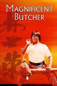 Lin Shi Rong movie in Sammo Hung filmography.