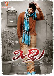 Mirchi is the best movie in Brahmanandam filmography.