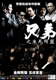 Hing dai is the best movie in Yu Rong Guang filmography.