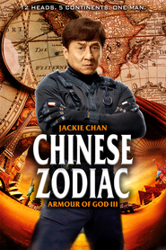 Chinese Zodiac movie in Jackie Chan filmography.