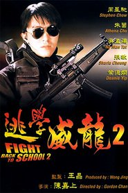 Tao xue wei long 2 is the best movie in Man Cheung filmography.