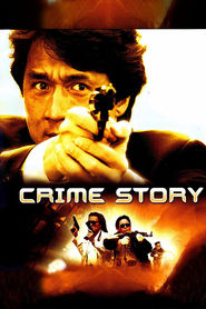 Zhong an zu movie in Jackie Chan filmography.