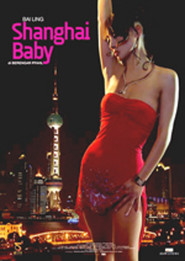 Shanghai Baby movie in Katja Riemann filmography.