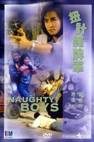 Nui ji za pai jun movie in Jackie Chan filmography.