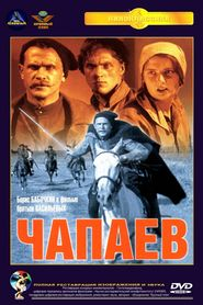 Chapaev is the best movie in Boris Chirkov filmography.