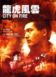 Lung fu fong wan movie in Danny Lee filmography.