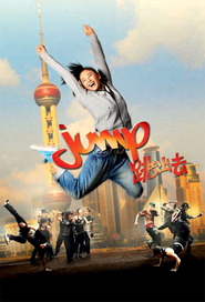 Jump movie in Daniel Wu filmography.