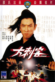 Da ci ke movie in Yu Wang filmography.