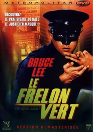 The Green Hornet is the best movie in Ken Strange filmography.