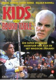 Kids of the Round Table is the best movie in Maggie Castle filmography.
