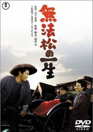 Muhomatsu no issho is the best movie in Chishu Ryu filmography.