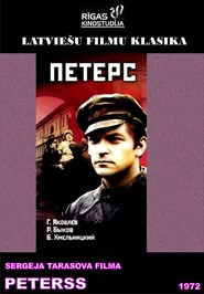 Peters movie in Mikhail Kozakov filmography.