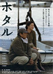 Hotaru movie in Ken Takakura filmography.