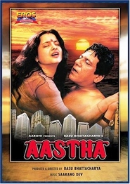 Aastha: In the Prison of Spring movie in Om Puri filmography.