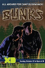 Bunks is the best movie in Maykl Levinson filmography.