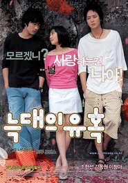 Neukdaeui yuhok is the best movie in Kang Dong-won filmography.
