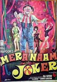 Mera Naam Joker movie in Dharmendra filmography.