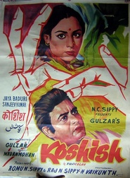 Koshish is the best movie in Sanjeev Kumar filmography.