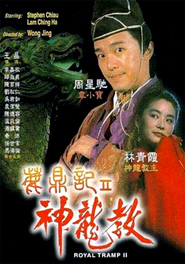 Lu ding ji movie in Man Cheung filmography.