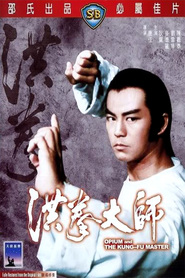 Hung kuen dai see movie in Miao Ching filmography.