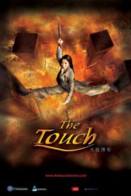 The Touch movie in Kenneth Tsang filmography.
