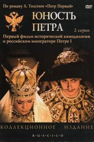 Yunost Petra is the best movie in Vadim Spiridonov filmography.