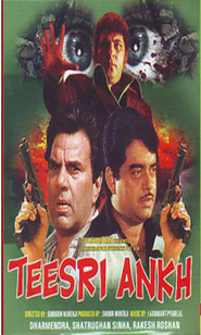 Teesri Aankh movie in Dharmendra filmography.