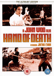 Shao Lin men is the best movie in Jackie Chan filmography.