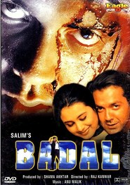 Badal is the best movie in Suman Ranganathan filmography.