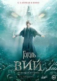 Best movie Gogol. Viy images, cast and synopsis.