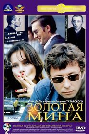 Zolotaya mina movie in Larisa Udovichenko filmography.