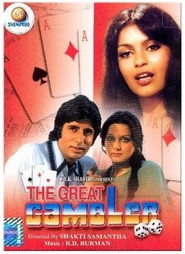 The Great Gambler movie in Om Shivpuri filmography.