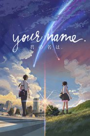 Kimi no na wa. is the best movie in Mone Kamishiraishi filmography.