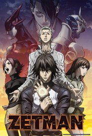 Zetman movie in Michelle Ruff filmography.