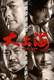 Da Shang Hai is the best movie in Sammo Hung filmography.