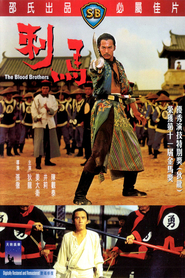 Ci Ma is the best movie in Mei Sheng Fan filmography.