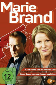 Brand movie in Kees Boot filmography.