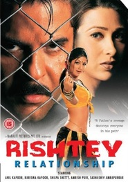 Rishtey movie in Sadashiv Amrapurkar filmography.