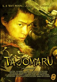 Tajomaru is the best movie in Hiroki Matsukata filmography.