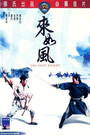 Lei ru fung movie in Mei Sheng Fan filmography.
