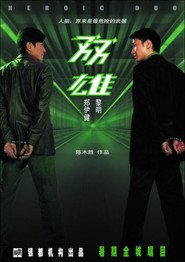 Shuang xiong is the best movie in Leon Lai filmography.
