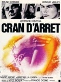Cran d'arret movie in Mario Adorf filmography.