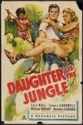 Daughter of the Jungle movie in Jim Bannon filmography.