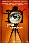Great Directors movie in David Lynch filmography.