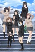 Amagami SS is the best movie in Ryoko Shintani filmography.