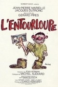 L'entourloupe movie in Jean-Pierre Marielle filmography.
