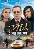 Trava pod snegom movie in Fyodor Lavrov filmography.