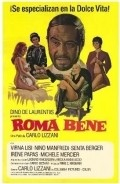 Roma bene movie in Philippe Leroy filmography.